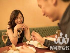 520和女生约会时需要做什么?