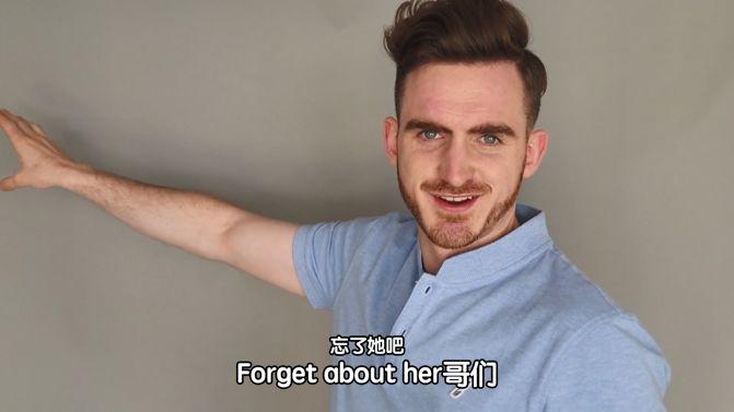 6个心理技巧让她喜欢上你【约会前必看】