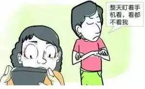 约会时女友一直与别的男人微信聊天 余姚小伙情绪失控暴力相向