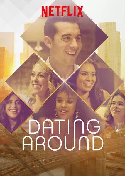 恋爱教科书 | 别人约会时都在聊些什么?